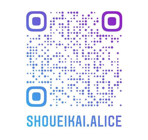 障害者(児)通所施設アリス インスタグラム QRコード
